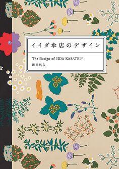 The Design of IIDA KASATEN, a prmoninent umbrella maker. A treasure trove of inspiration and ideas for surface designers Japanese Illustration, Book Illustration, Graphic Design Illustration, Buch Design, Design Art, Fabric Design, Pattern Design, Japanese Graphic Design, Book Layout