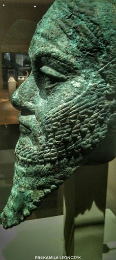 Quot Foundation Nail Quot Of Gudea C 2100 Bce Neo Sumerian