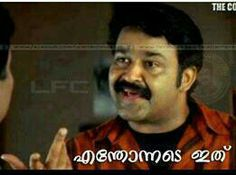 86 Best Malayalam Dialogues Images Movie Dialogues
