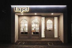 Lapel │ 美容室(サロン)の設計・内装・デザイン 株式会社mateli(マテリ)