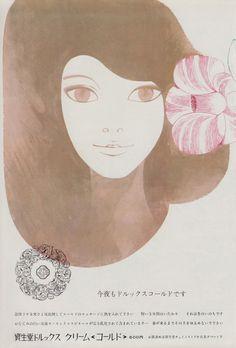 Cold Cream Ad for Shiseido, 1965