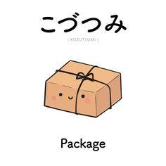 [304] こづつみ | kozutsumi | package