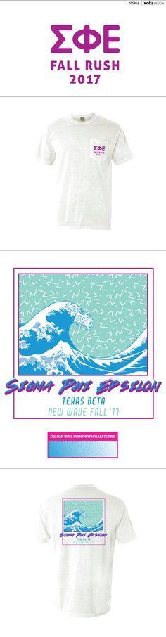 205916 - UNT Sig Ep   Fall Rush Shirts '17 - View Proof - Kotis Design