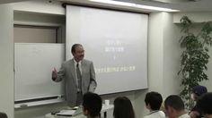 『お金の法則』 本井秀定 2014年6月11日