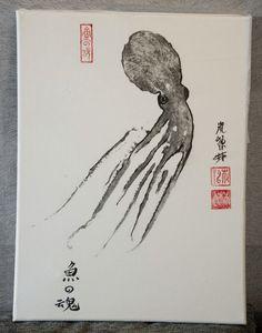 Gyotaku, art japonais par Françoise Petiot