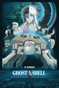 Ghost in the Shell - Created by Marko Manev