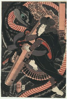 """Original Yoshitsuya (1822 - 1866) Japanese Woodblock Print Jiraiya Battling a Giant Serpent Comments - Fantastic woodblock of the legendary Ogata Shuma Hiroyuki, also known as Jiraiya, which means """"Young Thunder,"""" battling a giant serpent. A practitioner of toad magic, he was angered at the serpent for eating toads. The young warrior grips a small cannon with both hands as he fearlessly stares the animal directly in the eyes, scowling with anger. He wears a black robe over his armor"""
