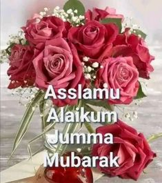 Jummah Mubarak Messages, Jumma Mubarak Images, Jumuah Mubarak Quotes, Jumah Mubarak, Islamic Wallpaper, Islamic Videos, Henna Tattoo Designs, Islam Quran, Good Morning Images