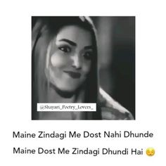 Love Songs Hindi, Best Love Songs, Cute Love Songs, Friendship Video, Real Friendship Quotes, Romantic Love Song, Romantic Songs Video, Best Friend Quotes Funny, Best Friend Status