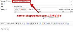 지메일 Gmail dot(.)과 plus(+) 기능 활용방법(The dot(.) and plus(+) Gmail address) 구글의 지메일(Gmail)에서는 다양한 방법으로 자신의 계정을 컨트롤할 수 있습니다. 국내에서 제공하는 서비스들처럼 완전체의 기능을 제공하기 보다는 플랫폼만을 지원하는 형태로 하여, 유저가 입맛에 맞게 자유롭게 사용할 수 있도록 구성되어 있습니다. 지메일 주소를 변형해서 사용하는 방법은 다양한데, 특히 계정 아이디에 dot(.) 과..
