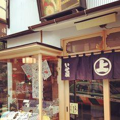 ◆いせ辰 千代紙 谷中