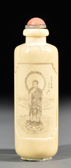 Ivory Snuff Bottle, China, 19th century, cylindrical, one cartouche engraved with Kuan Yin sitting atop a mythical animal, carrying an infant, and with attendants at her side, another cartouche engraved with Kuan Yin standing atop a lotus base, with stand and stopper, ht. excluding stand 3 1/4 in.