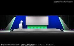 舞台设计 - 百度 Desktop Screenshot, Stage