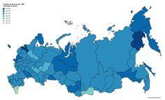 Какой процент браков заканчивается разводом в России? Карта с данными по регионам. (Количество разводов на 1000 браков). |