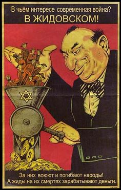 """""""In whos interest is the modern war? The jews. The jews make money out of people's death."""""""