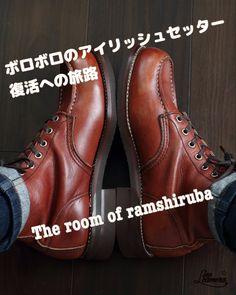 アイリッシュセッターソールカスタム Men Dress, Dress Shoes, Oxford Shoes, Boots, Fashion, Crotch Boots, Moda, Fashion Styles, Shoe Boot