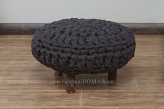 Charcoal grey Living Room Ottoman Pouf - Crochet Floor Pouf - Knitted Ottoman - Furniture - Home Decor by DOMAdecor on Etsy