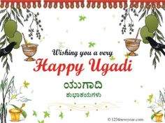 yugadi habbada shubhashayagalu greeting cards khushboo gala yugadi kannada new year greetings