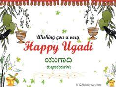 yugadi habbada shubhashayagalu greeting cards khushboo gala yugadi kannada new year greetings