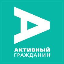 Я принял участие в голосовании Выбор площадки для памятника князю Владимиру в проекте Активный гражданин http://t.co/RDoDQRwwl3
