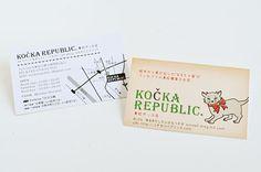 KOCKA REPUBLIC.ショップカード。 | ショップツールデザインSTAFF BLOG
