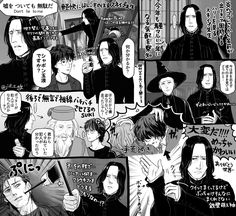 Harry Potter Comics, Harry Potter Anime, Harry Potter Fan Art, Harry Potter Characters, Fictional Characters, Harry Potter Severus Snape, Severus Rogue, Harry Potter Hogwarts, Dont Lie To Me