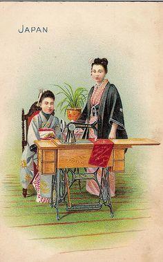 ♥Singer Sewing Machine trade card -- Japan -- c. 1900
