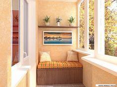 Warm colored small balcony