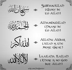 Alhamdulillah Allahu Akbar Subhanallah