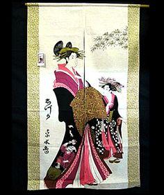 A big, Japanese, noren (split curtain)