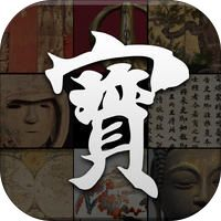 e-Museum 作者是 National Institutes for Cultural Heritage