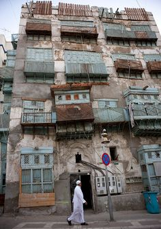 Old Jeddah - Saudi Arabia.  Loved to shop down town and see these wonderful buildings.