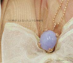 Lavender jade pendant top  ラベンダー翡翠ペンダントトップ