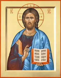 Jesus Christ Icon  Whispers of an Immortalist: Icons of Our Lord Jesus Christ 3