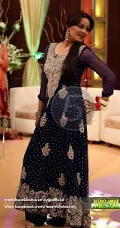 jaweriya abbasi in utho jaago Pakistan