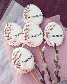 Iced Cookies, Easter Cookies, Fun Cookies, Holiday Cookies, Cookie Frosting Recipe, Happy Easter Day, Flower Cookies, Russian Recipes, Creative Food