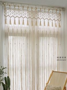 Wall Hanging Designs, Macrame Wall Hanging Patterns, Macrame Plant Hangers, Macrame Art, Macrame Design, Macrame Patterns, Woven Wall Hanging, Crochet Curtains, Boho Curtains