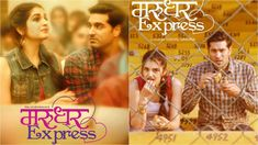 Marudhar Express Movie Full Cast And Crew, Box Office, Budget, Story Box Office Collection, My Collection, Movies 2019, Hd Movies, Films, It Movie Cast, It Cast, Full Cast, Hd Trailers