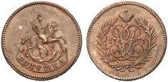 Polushka. Novodel. Russian Coins. Elizabeth I., 1741-1761. 1757. 2,95g. Bit H522. RR! Uncirculated. Price realized 2011: 1.000 USD.