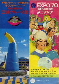 なべさんのホームページ 大阪万博資料 Showa Period, Winter Olympic Games, Fair Games, Retro Advertising, Japanese Poster, Vintage Graphic Design, Osaka Japan, Commercial Art, World's Fair