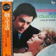 LP12 - Soundtrack Best Collection - La race des Seigneurs - Bud Spencer / Terence Hill - Datenbank