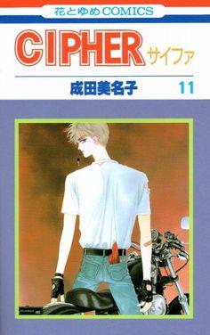 Shoujo, Manga Anime, Baseball Cards, Comics, Sports, Hs Sports, Cartoons, Sport, Comic