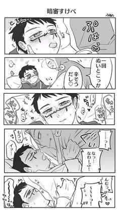 Identity Art, Cursed Images, Anime Demon, Kawaii Anime, Fan Art, Twitter, Cute, Games, Kawaii
