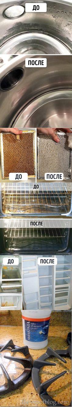 14простых способов сделать вашу кухню чище