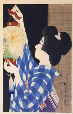 Ito Shinsui, 1898-1972  The First Series of Modern Beauties: Gifu Paper Lantern