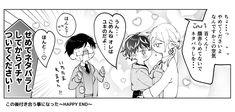 チドリ (@suge_nemui) さんの漫画 | 268作目 | ツイコミ(仮) Manga, Twitter, Memes, Manga Anime, Meme, Manga Comics, Manga Art