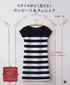 Another great Japanese sewing pattern book full of amazing patterns! Learn how to sew Japanese patterns at www.japanesesewingpatterns.com