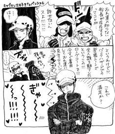 One Piece Comic, One Piece Fanart, One Peace, Trafalgar Law, Pirates, Fan Art, Manga, Comics, Anime