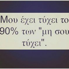Sarcastic Quotes, Funny Quotes, Greek Quotes, True Stories, I Laughed, Favorite Quotes, Hilarious, Thoughts, Motivation