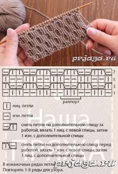 All Srticken: double-sided knitting pattern, video . - Tricot All motifs: double-sided knitting pattern, video Source by min Knitting Charts, Knitting Stitches, Knitting Needles, Free Knitting, Vogue Knitting, Baby Knitting, Knitted Baby, Knitting Paterns, Easy Knitting Projects
